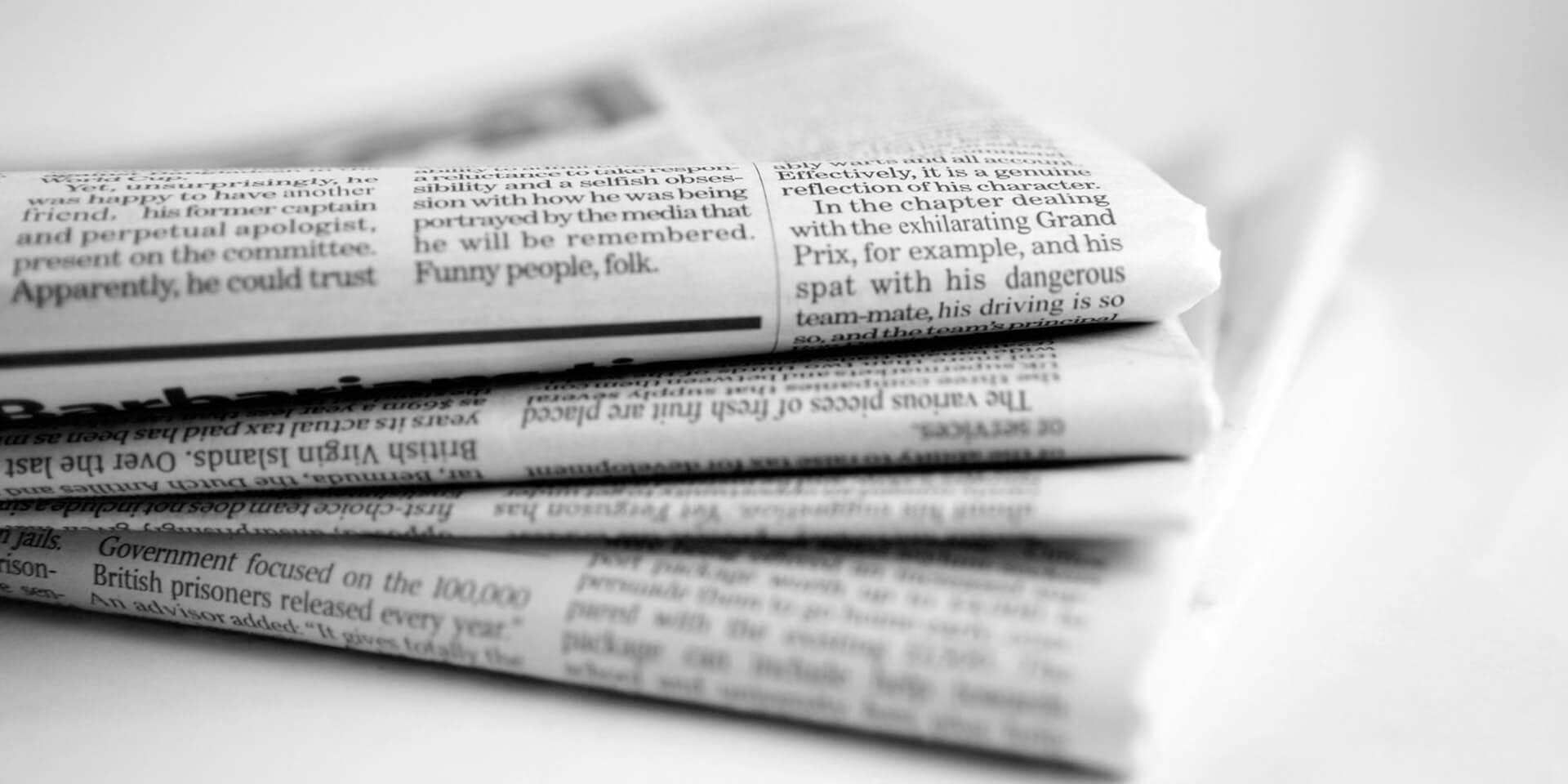 PanAS - Novosti i obaveštenja